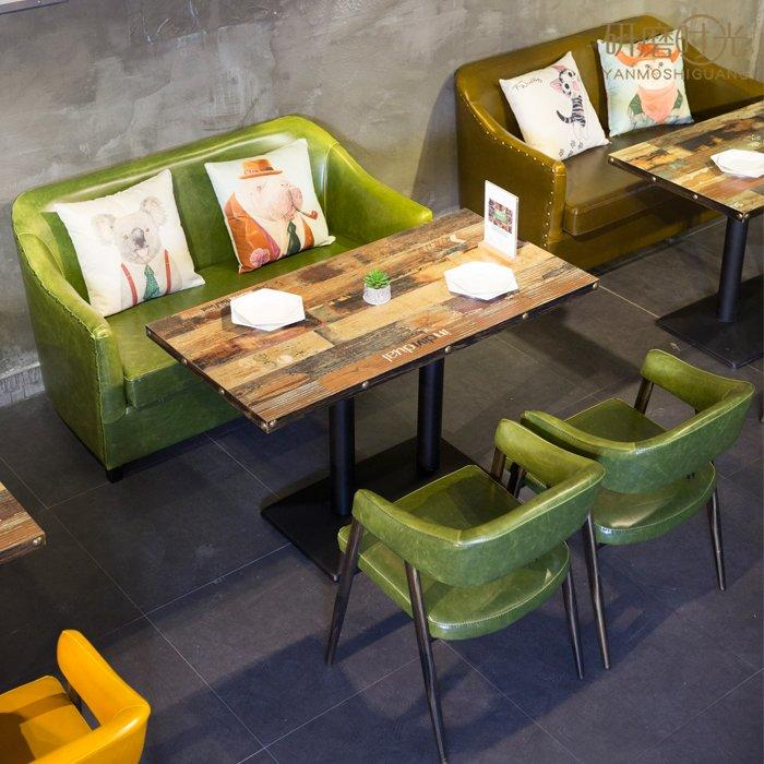 Industrial Retro Table And Leather Dining Sofa Seating SE012-30