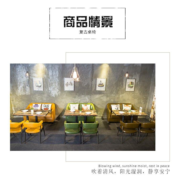 custom made lounges