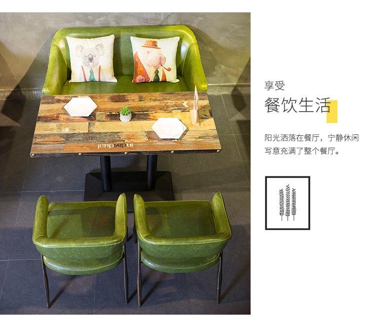 custom made settee