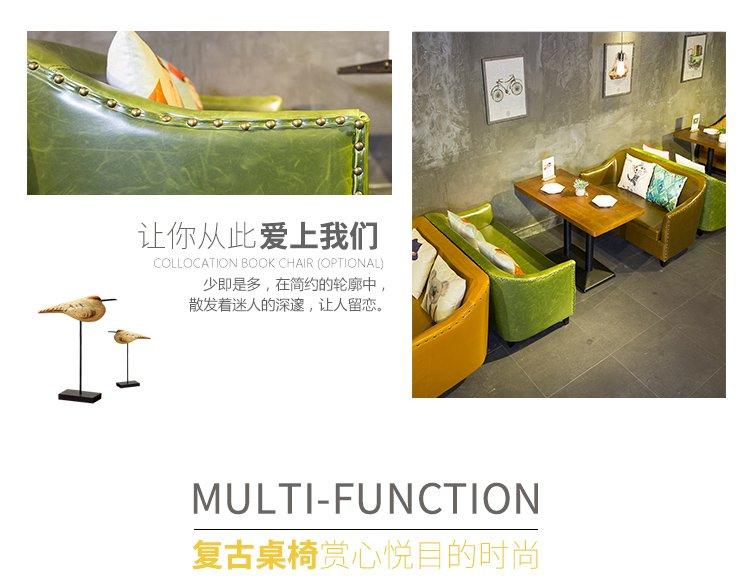 custom made leather furniture