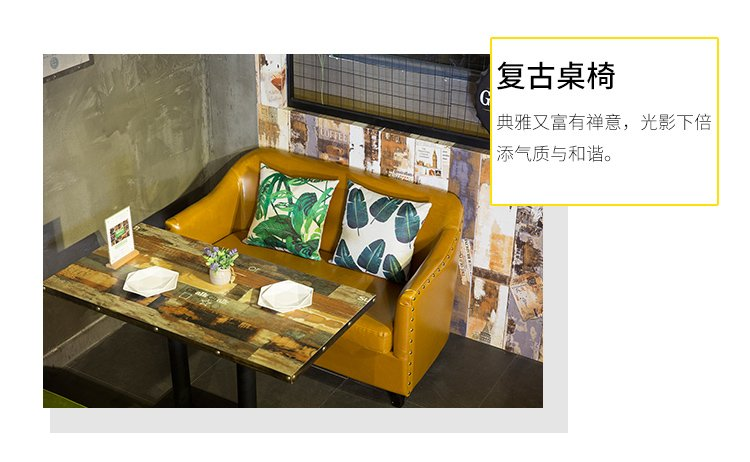 custom furniture sofa