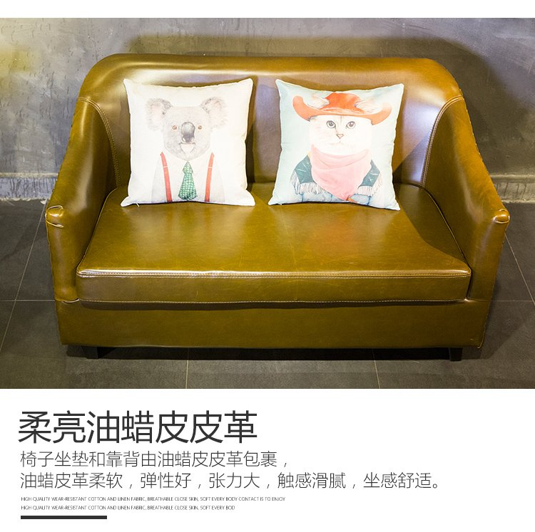 custom couch design