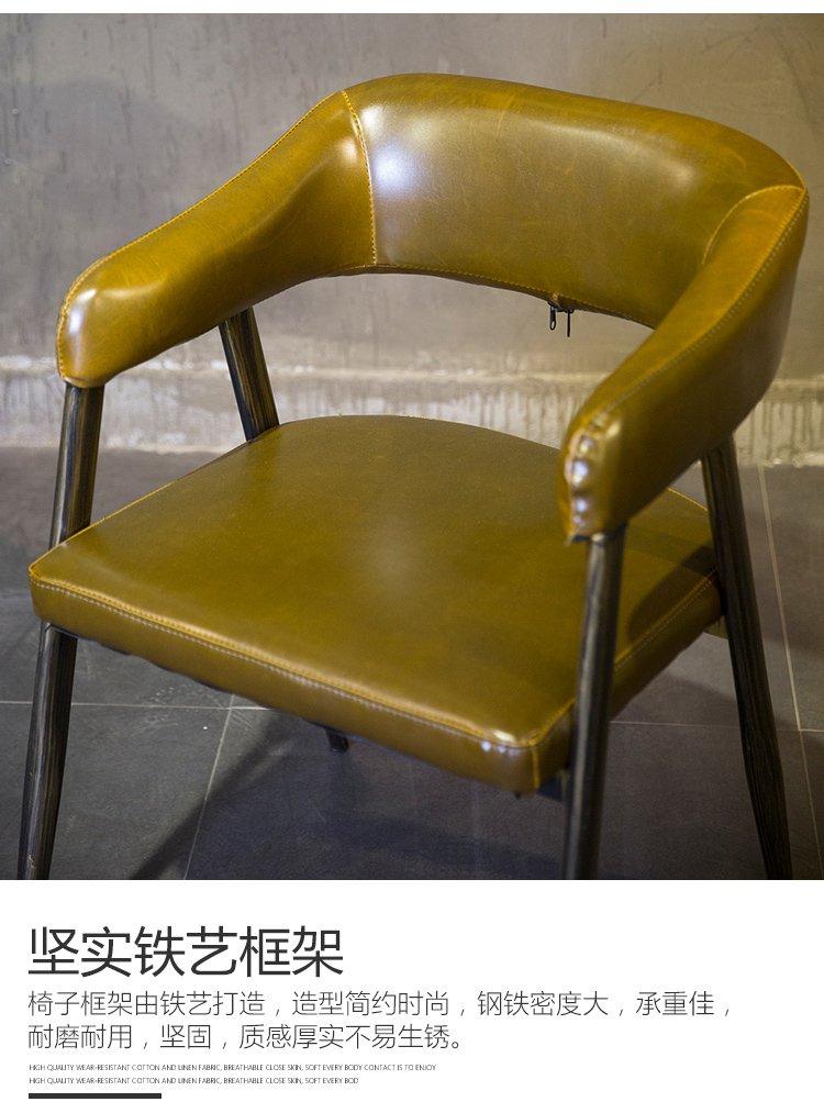 dining seating