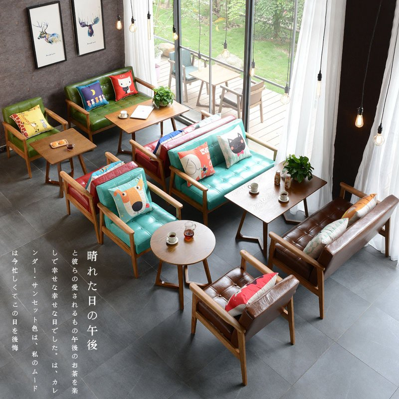 ShengYang restaurant furniture Nordic Coffee Shop Wooden Table And Sofa Chairs SJ002-21 Table and Sofa Group image12