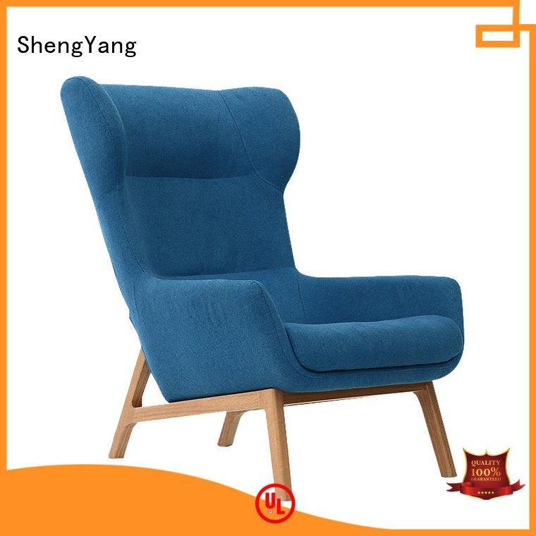 ShengYang Brand modern nordic solid leisure furniture